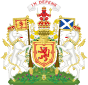 Mary Queen of Scots Coat of Arms